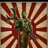 Takeo_masaki1912