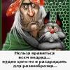 Russkya