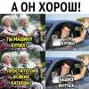 many_prikol_mem_20