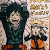 Deku_Jutsu_AnimeStuff2