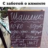 wizardly_memos_rus
