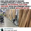 serene_mem_industry