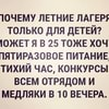 veselaya_ufa_birb