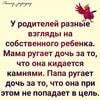 tall_funny_popugay
