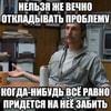 frivolous_eva_volya