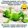 premier_kovidiy_97