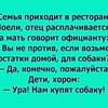 minor_prikolownet_5