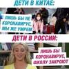 lying_y0bab0ba_irl