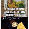 tubby_i_am_yezhik_5