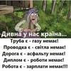surrealNesky4ai