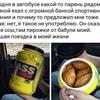 best_veselaya_ufa_2