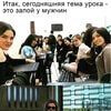 teeming_smeshnoi_1m