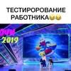 level_telekv1dos_69