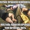 sleepy_xax_axa2020