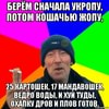 JomaPel