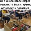 okay_vsratie_soveti