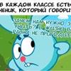 depraved_shariki_5