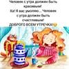 omniscient_pozitiva