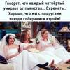 virtual_tutta_kruta