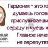 veselopos1t1vnolol
