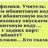 sad_yumor_v_tochky