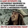 jaunty_memas_69