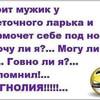 abjectVremya