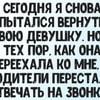 humorandserotonin4