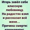 rubbery_smeh_vmeste