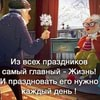 dobr_bober_smush