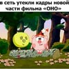 high_memes_lands_2