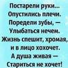 scientific_groups_5