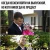 level_vinchik_insta