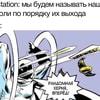fresh_podborkamemov