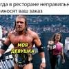lmemchikl_irl