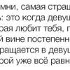 frugal_vinishko_fm