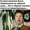 musty_po_textyre_v8