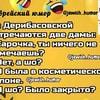 jewish_humor_dealer
