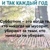 medical_pollvandaik