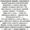 lil_veselie_shutky