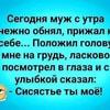 moist_polishedinsta