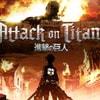 famous_titan