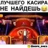 chubby_prikol_pvl14