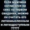 putrid_hreno_vina_5