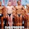 raspyVotetoprikol2