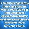 grimy_groupsprikol