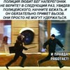 adept_haha_rus_irl