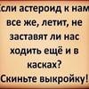 ornery_na_pozitiv_e