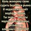 sadgroupsneskuchay3