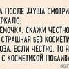 presidential_kagdiy